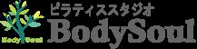 ピラティススタジオBodySoul~ 有資格者による札幌市のピラティススクール。誰にでも気持ち良く、確実な効果をご体験いただいけます